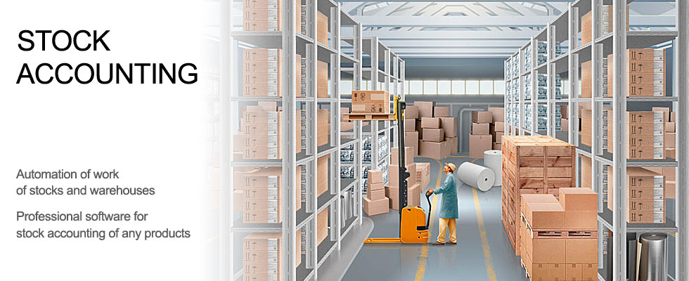 Warehouse database, simple stock control software. Warehouse accounting